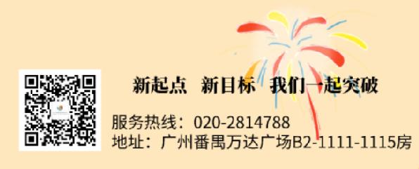 广东庄阳律师事务所